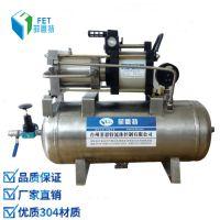 氧气增压阀 氮气增压设备 气体增压泵