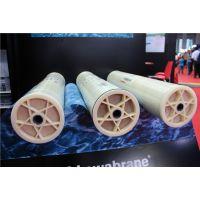 TORAY东丽低压高化学耐清洗型8040RO反渗透纯水膜TM720D-400直销