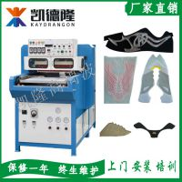 东莞凯隆工厂直供上下叠式鞋面高频熔断机高周波热熔机