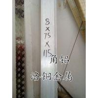 专业批发角铝 6061等边角铝 1 2 3 4 5 6mm 尺寸任切