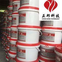 工矿企业氧化铝陶瓷片专用胶 耐磨陶瓷胶ZB121