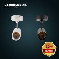 灰熊照明直销LED吸顶射灯10w15w20w25w30w免开孔可调头明装筒灯COB聚光射灯