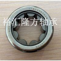 KOYO YTM244618AM 圆柱滚子轴承 90365-24001 汽车轴承9036524001