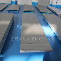 供应 钛板 价格便宜 质量好——宝鸡海兵钛镍