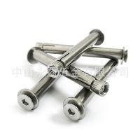 304不锈钢半圆头膨胀螺栓 内六角拉爆 内置式伞头膨胀螺丝M681012