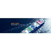 找个清关送货的 门到门海运家具出口货物到澳大利亚服务