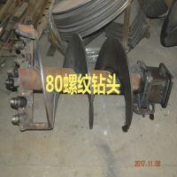 销售小型机锁杆旋挖钻桩机械