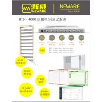 新威neware纽扣电池测试系统 带直流内阻检测功能的高精度分容仪