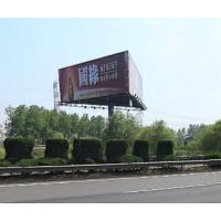 连徐高速公路邳州东收费站单立柱广告牌-壹站式广告