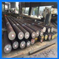 江苏供应(东北特钢)大直径1cr17ni2不锈圆钢 圆棒 不锈钢中厚壁钢板 钢卷开平零售