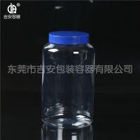 3.8L透明塑料罐 3.8kg包装圆瓶 pet食品罐