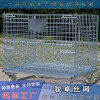 供应镀锌仓库笼|标准周转铁框|分拣铁网箱多钱