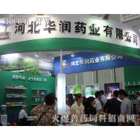 2018中国武汉畜牧展览会、2018养殖设备展览会