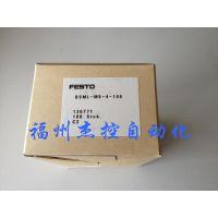 FESTO L形快插式螺纹接头 QSML-M5-4