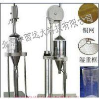 中西供打浆度测定仪 型号:RH06-RH-J100库号:M406808