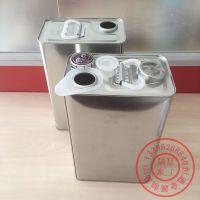 临河物流包装铁桶25L方形桶铁桶长期供应恒通