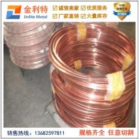 供应T2紫铜软管 空调用紫铜管规格全