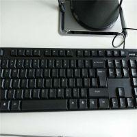 龙华电脑键盘鼠标激光打标机龙岗手表外壳激光镭射机