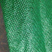 料场防尘网 2针盖土遮阳网 防尘绿网