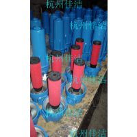 杭州佳洁除水过滤器厂家