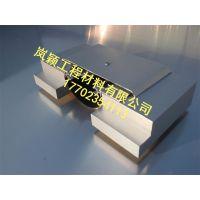 四川变形缝沉降缝安装销售岚颖专业变形缝安装
