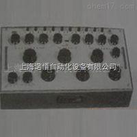 上海电工仪器厂UJ51型低电势直流电位差计