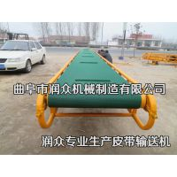 多排挡板输送机 带罩壳的皮带机 超重量物料传送机 润众