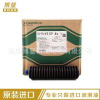 日本协同KYODO CITRAX EP NO.1马扎克直线滑道导轨丝杆润滑油脂