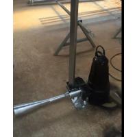 供应固定式安装射流曝气机QSB3