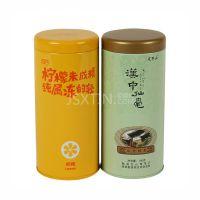 食品铁罐 午子仙毫绿茶铁听 圆形金属铁罐子 柠檬干铁盒包装 马口铁