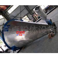 石油化工干粉专用立式搅拌机、锥形混合机型号全、奇卓粉体设备