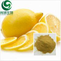 柠檬提取物 柠檬果粉 尚诚生物