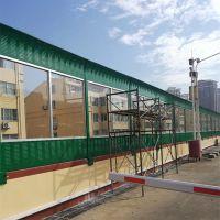 河南安麦斯声屏障生产厂家 冷却塔降噪隔音墙
