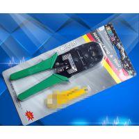 天粤欧宝工具厂 RJ45 RJ11 网线电话水晶头压线 三用网钳 剥线刀
