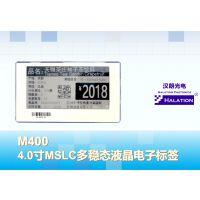 ESL,4.0寸,电子标价签,电子货架标签,电子纸,RFID,LCM,LCD,E-paper,点阵屏