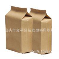 通用半斤空白中封牛皮纸袋 茶叶包装 裕锋厂家优质供应