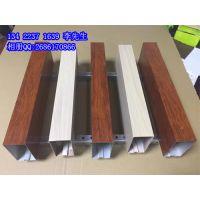 南京木纹铝方通吊顶厂家 欧百建材