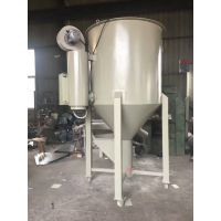干燥搅拌机 不锈钢制造混合干燥一体