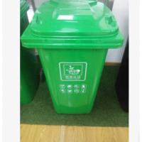 河北沧辉户外垃圾桶果皮箱 钢木垃圾桶 公园小区分类垃圾箱