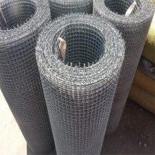 一诺轧花网厂 挡粮网内墙抹灰用 一手货源价格优惠