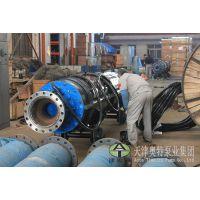 天津奥特泵业矿用潜水泵多参数多型号总有周到的服务为你提供