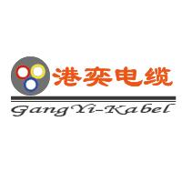 上海港奕电线电缆有限公司