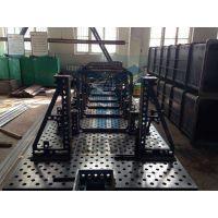 大型焊接柔性工装平台,大型焊接平台,轨道柔性工装平台