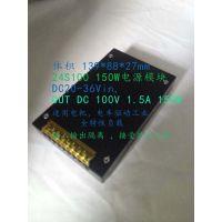 石家庄通硅电源模块DD200K-24S100 100V200W