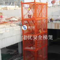 梯笼 箱式安全梯笼 重型梯笼 桥梁施工安全梯笼 基坑梯笼