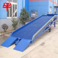 济南牛力厂家定制8吨10吨移动式登车桥物流装卸平台集装箱液压货梯
