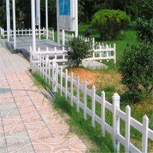 塑钢草坪护栏 定做公园草坪护栏 电力变压器围栏
