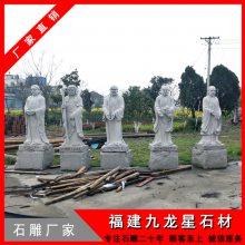 福建寺庙罗汉佛像雕刻 寺庙石雕十八罗汉 现货花岗岩十八罗汉石雕