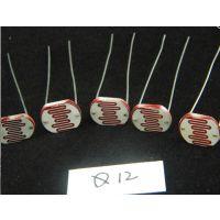 南阳森霸光电全系列光敏电阻GL5528 GL5539 3516 MJ3526