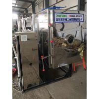 冷冻真空干燥机连续式--金钗石斛、金线莲冻干机 派菲克PFK-5